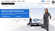 Ekris BMW Shop (vernieuwd!)
