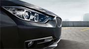 Service Inclusive BMW.