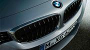 Voorraad nieuwe BMW's.